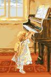 гоблен:  Ще свиря на пиано