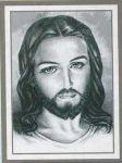 гоблен: ИСУС