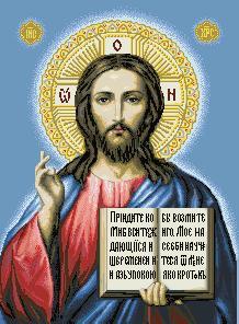 гоблен:  ИКОНА НА ИСУС ХРИСТОС