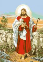 гоблен: БОЖЕСТВЕНИЯ ПАСТИР