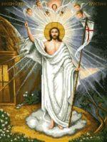 гоблен: ВЪЗКРЕСЕНИЕ ХРИСТОВО